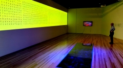 Text Me installation, ArtSapce Ringwood, 2016